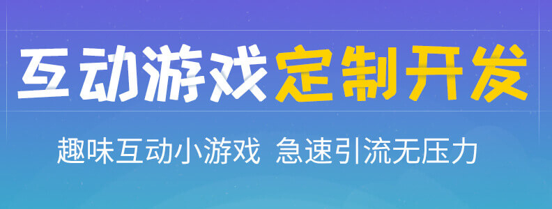 玩法4.文内.jpg